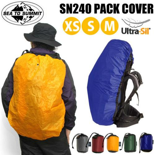 SEA TO SUMMIT ULTRA-SIL PACK COVER - LARGE
